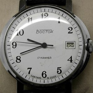 Soviet mechanical watch VOSTOK USSR 1979