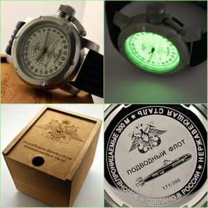 Russian 24 hour watch Akula Submarine Luminescent 47 mm