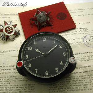 Russian Aircraft Cockpit 3-Day Clock 122 ChS Molnija USSR 1979