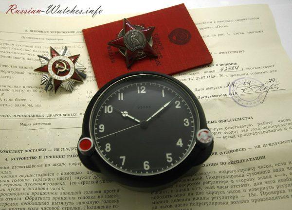 Russian Aircraft Cockpit 3-Day Clock 122 ChS Molnija USSR 1979