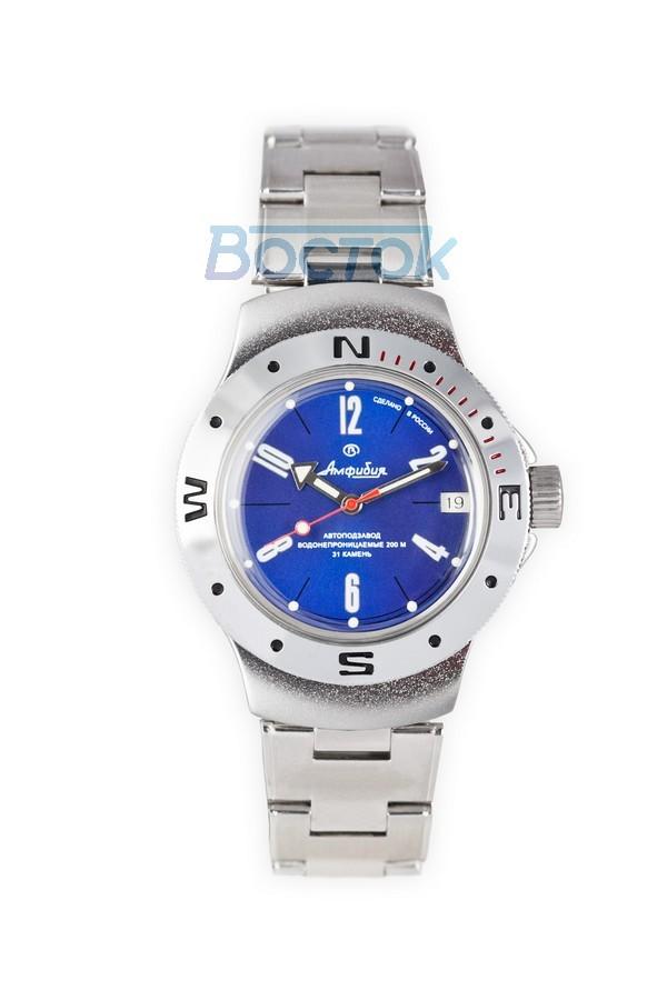 Russian automatic watch VOSTOK AMPHIBIAN 2416 / 060358