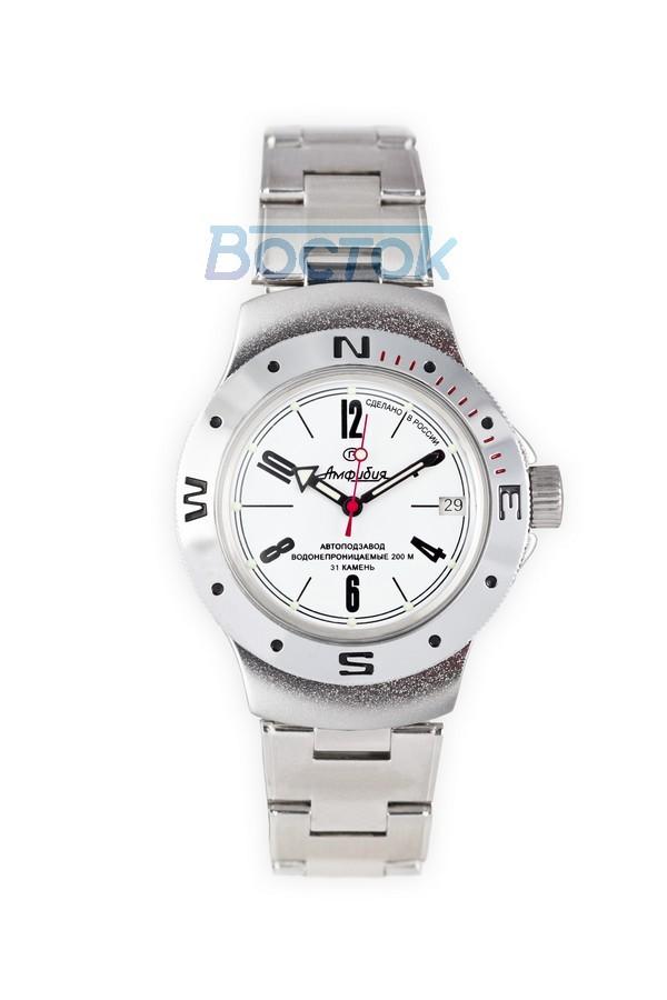 Russian automatic watch VOSTOK AMPHIBIAN 2416 / 060483