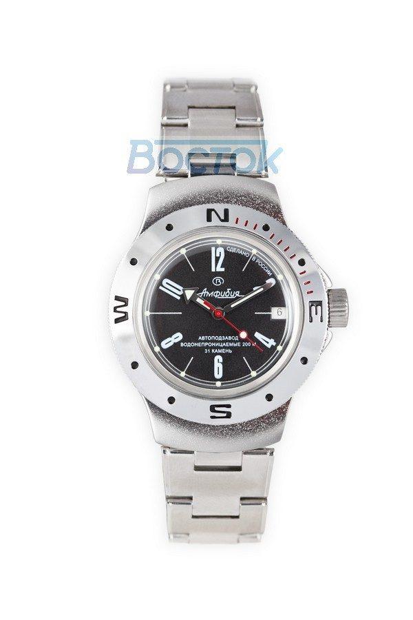 Russian automatic watch VOSTOK AMPHIBIAN 2416 / 060484