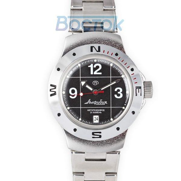 Russian automatic watch VOSTOK AMPHIBIAN 2416 / 060488