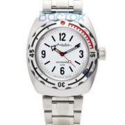 Vostok Amphibian Russian Automatic Watch 2415 / 090485