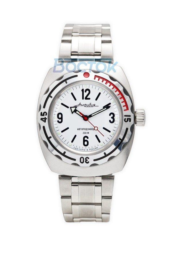 Vostok Amphibian 2415 / 090485