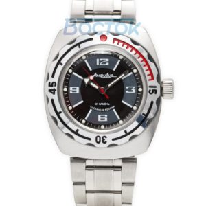 Vostok Amphibian Russian Automatic Watch 2415 / 090510