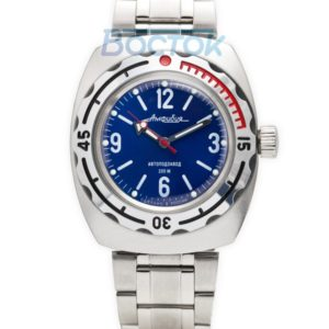 Vostok Amphibian Russian Automatic Watch 2415 / 090659