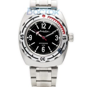 Vostok Amphibian Russian Automatic Watch 2415 / 090660