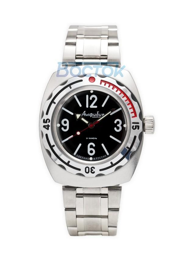Vostok Amphibian Russian Automatic Watch 2415 / 090913