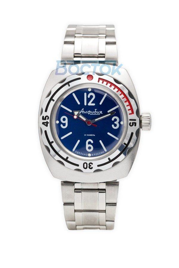 Vostok Amphibian Russian Automatic Watch 2415 / 090914