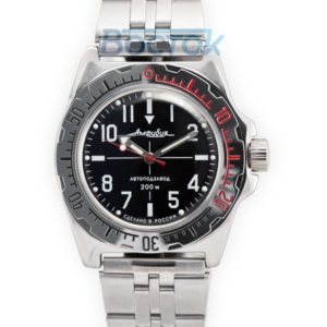 Russian Automatic Watch Vostok Amphibian 2415 / 110647