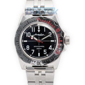 Vostok Amphibian 2415 / 110647