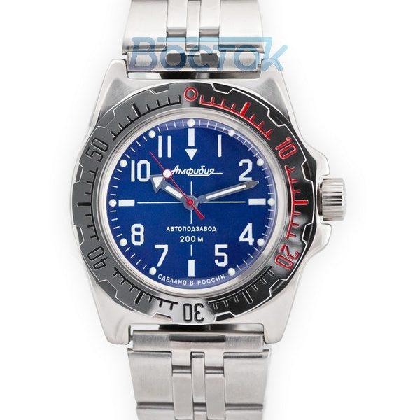 Russian Automatic Watch Vostok Amphibian 2415 / 110648