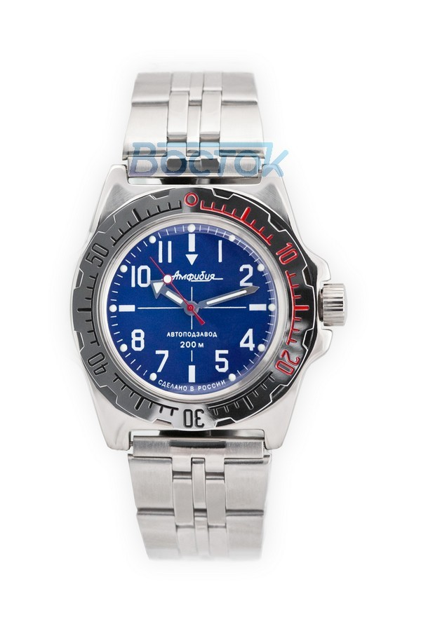 Russian Automatic Watch Vostok Amphibian 2415 / 110648