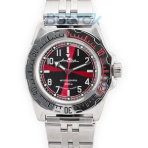 Russian Automatic Watch Vostok Amphibian 2415 / 110650