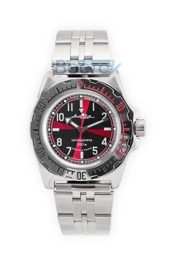 Russian Automatic Watch Vostok Amphibian 2415 / 110650