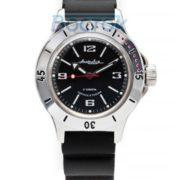 Russian Automatic Watch Vostok Amphibian 2415 / 120509