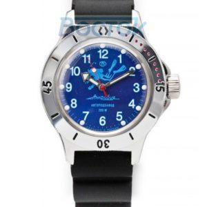Russian Automatic Watch Vostok Amphibian 2415 / 120656