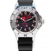 Russian Automatic Watch Vostok Amphibian 2415 / 120657