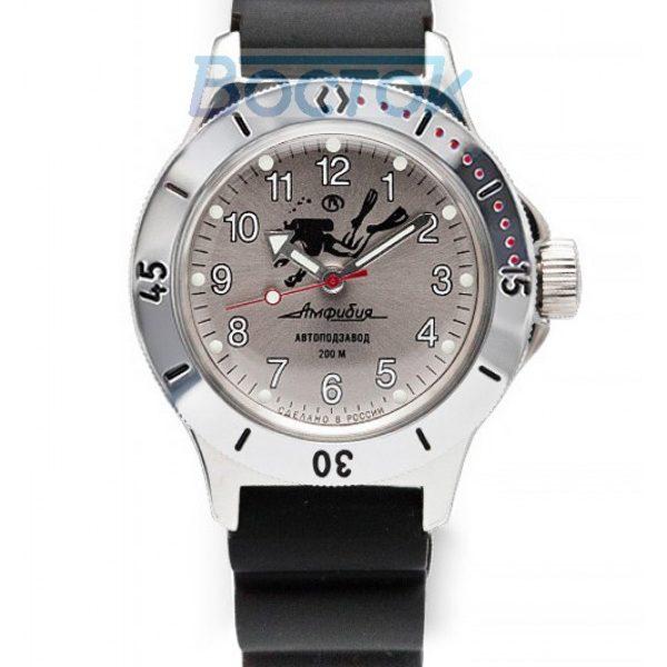 Russian Automatic Watch Vostok Amphibian 2415 / 120658