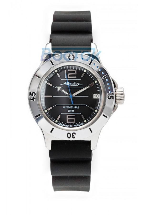 Russian Automatic Watch Vostok Amphibian 2416 / 120695
