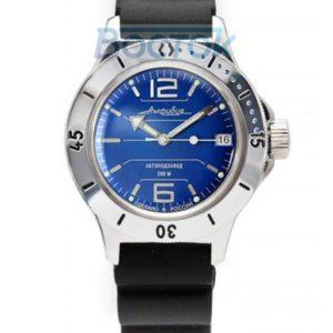 Russian Automatic Watch Vostok Amphibian 2416 / 120696