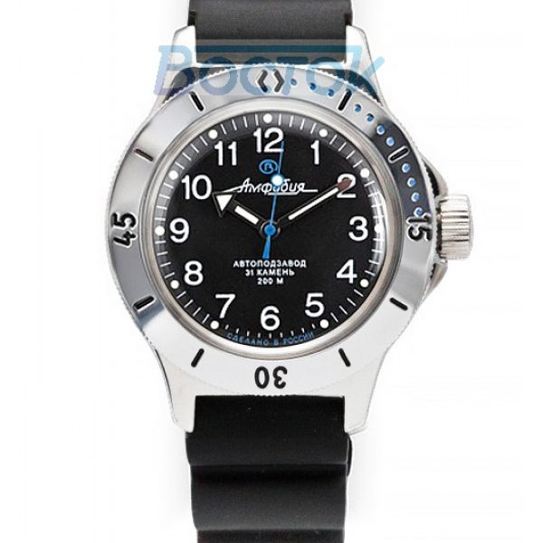 Russian Automatic Watch Vostok Amphibian 2415 / 120811