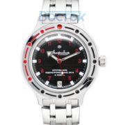 Russian automatic watch VOSTOK AMPHIBIAN 2416 / 420280