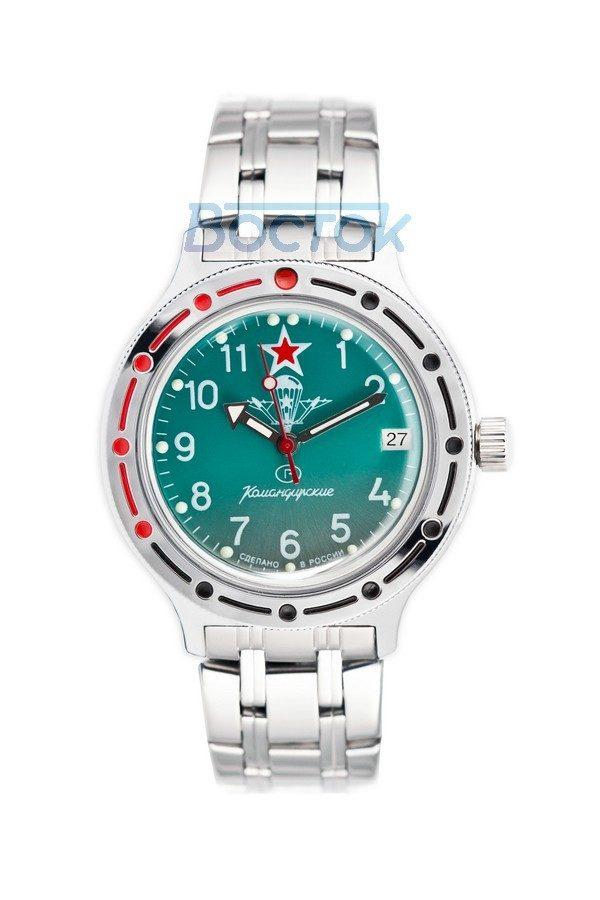 Russian automatic watch VOSTOK AMPHIBIAN 2416 / 420307
