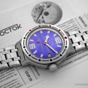 Russian automatic watch VOSTOK AMPHIBIAN 2416 / 420365