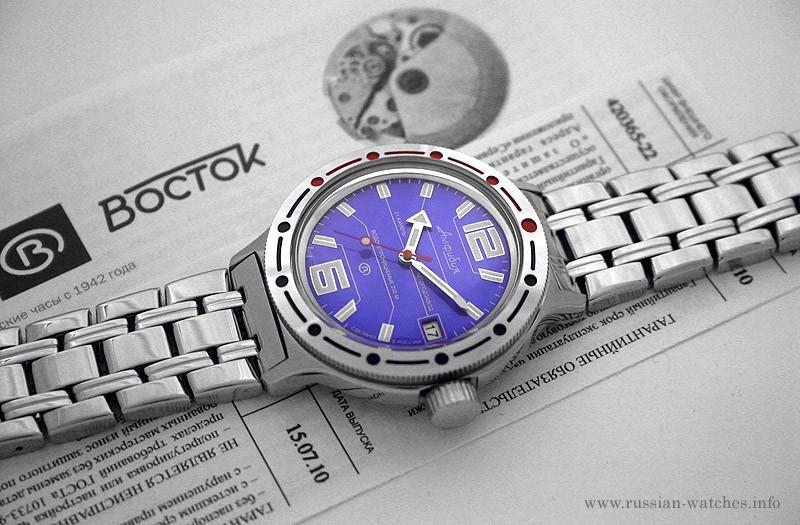 Russian automatic watch VOSTOK AMPHIBIAN 2416 / 420365