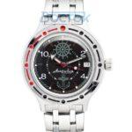 Russian automatic watch VOSTOK AMPHIBIAN 2416 / 420526