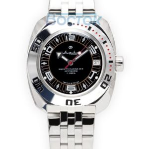 Russian automatic watch VOSTOK AMPHIBIAN 2416 / 710394
