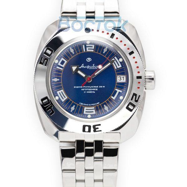 Russian automatic watch VOSTOK AMPHIBIAN 2416 / 710406