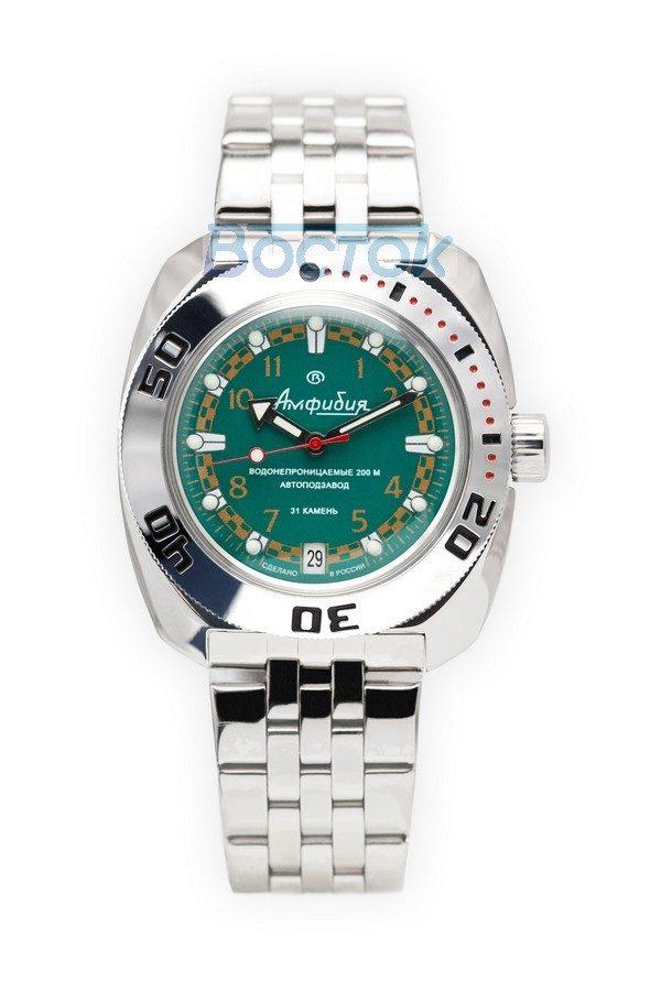 Russian automatic watch VOSTOK AMPHIBIAN 2416 / 710439