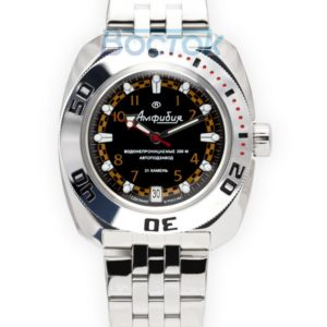 Russian automatic watch VOSTOK AMPHIBIAN 2416 / 710469