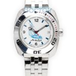 Russian automatic watch VOSTOK AMPHIBIAN 2416 / 710615