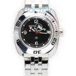Russian automatic watch VOSTOK AMPHIBIAN 2416 / 710634