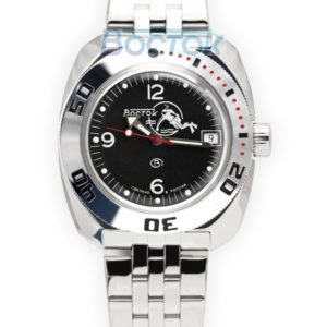 Russian automatic watch VOSTOK AMPHIBIAN 2416 / 710634