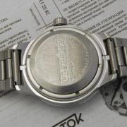 Vostok Amphibian Russian Automatic Watch
