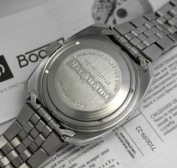 Russian automatic watch VOSTOK AMPHIBIAN 2416 / 710334