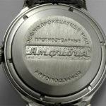 Russian automatic watch VOSTOK AMPHIBIAN 2416