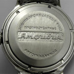 Vostok Amphibia stainless steel case 420