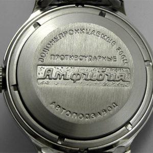 Vostok Amphibian Diver Watch