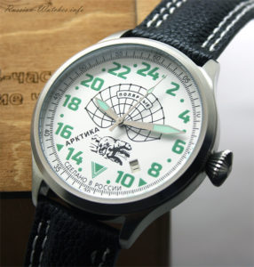 Russian 24-hours mechanical Polar Bear Arctic watch