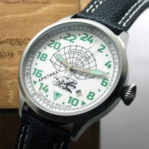 Russian 24-hours watch Arctic Polar Bear 45 mm