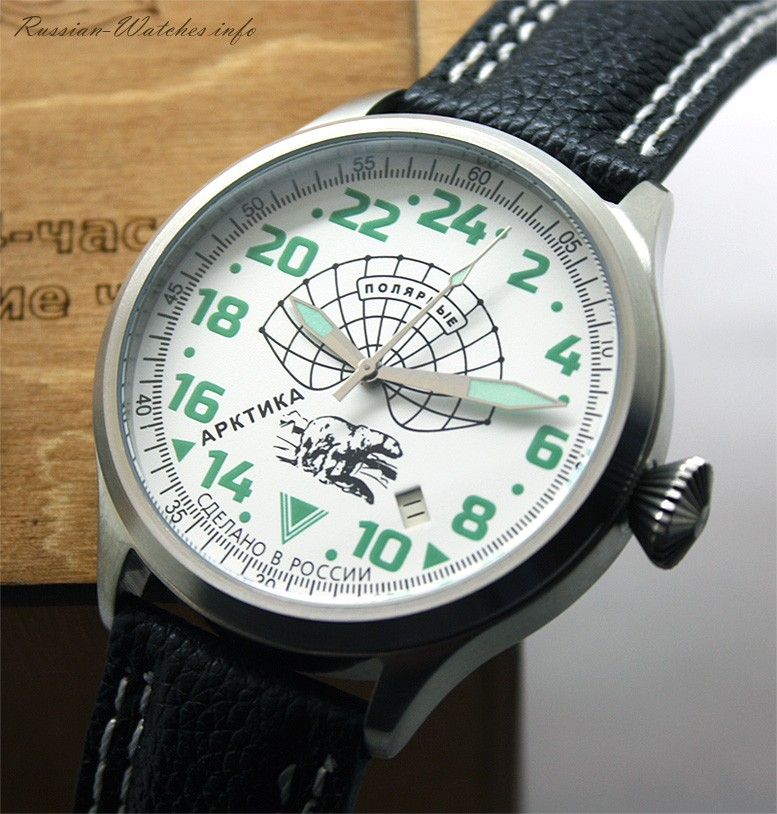 Russian 24-hours mechanical Polar Bear Arctic  watch