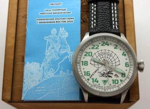 Russian 24-hours mechanical watch POLAR BEAR Arctic 45 mm