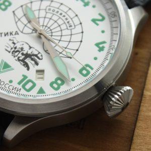 Russian 24-hours watch Arctic Polar Bear 45 mm